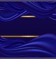 blue silk wavy background deep satin swirl vector image