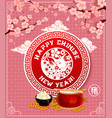 happy chinese lunar new year greetings vector image vector image