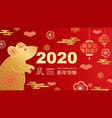 happy new year 2020 a horizontal banner vector image vector image