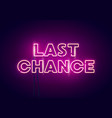 last chance neon light sign vector image vector image
