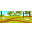 Park with benches and street lamps vector image