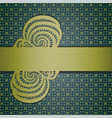 floral abstract background with ribbon vector image vector image