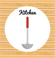 kitchen soup spoon utensil icon vector image vector image
