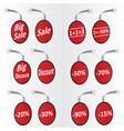 labels sale discount vector image vector image