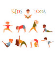 set cartoon kids in yoga poses small children vector image vector image