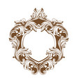 vintage baroque frame heart shape card vector image