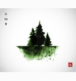 ink wash painting with three pine trees vector image vector image