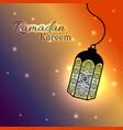 ornate muslim lamp for the ramadan greeting card vector image