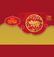 pig paper cutting chinese new year 2019 heading vector image