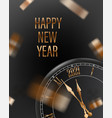 happy new 2021 ayer greeting card vector image vector image