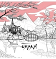 Japan Landscape Background vector image vector image