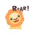 lion roaring cute cartoon animal making roar vector image vector image