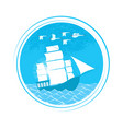 ship on white background vector image