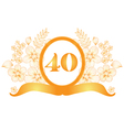 40th anniversary banner vector image vector image