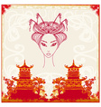 abstract Asian Landscape and beautiful geisha vector image vector image