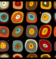abstract circles seamless pattern for your design vector image vector image