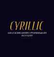 cyrillic italic narrow sans serif font vector image vector image