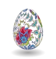 Easter Egg with hand draw ornate floral pattern vector image vector image