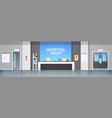 hospital reception desk waiting hall with vector image vector image