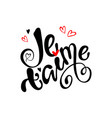 je taime i love you in french lettering vector image