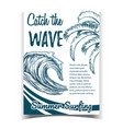 ocean wave and palm green leaves banner vector image