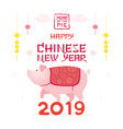 pig character chinese new year 2019 vector image