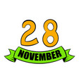 28 november date icon cartoon vector image