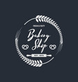 bakery or bread shop logo emblem in vintage style vector image vector image