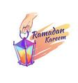 ramadan lantern hand drawn sketch vector image vector image