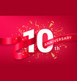 10th anniversary celebration banner template vector image vector image