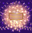 colorful glowing christmas lights vector image vector image