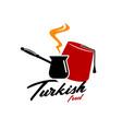 turkish cuisine restaurant coffee icon vector image