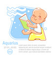 children horoscope icon kids zodiac aquarius vector image