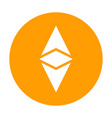 ethereum classic icon for money crypto currency vector image