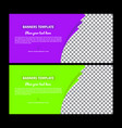 green banner design abstract poster set web ba vector image