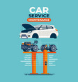 mechanical part vehicle on lift in car service vector image