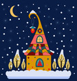 merry christmas card with house vector image