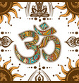 om symbol seamless pattern background vector image