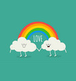 rainbow among the clouds vector image