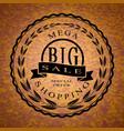 weekend sale emblem vector image