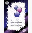 holiday postcard vector image vector image
