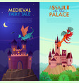 medieval vertical banners set vector image