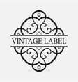 Vintage ornate logo