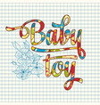 baby toy patterned text vector image
