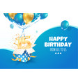 celebrating 15 th years birthday 3d vector image vector image