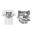 duck hunting t-shirt print hunters club symbol vector image vector image