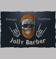 jolly barber vintage typeface with skull vector image