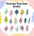 find same leaves activity game for kids vector image vector image