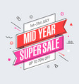 mid year super sale banner template in flat vector image vector image