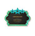 certificate retro design template vector image vector image